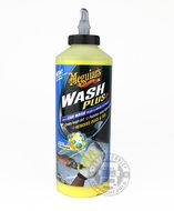 Meguiars wash plus voor vrachtwagen shampoo